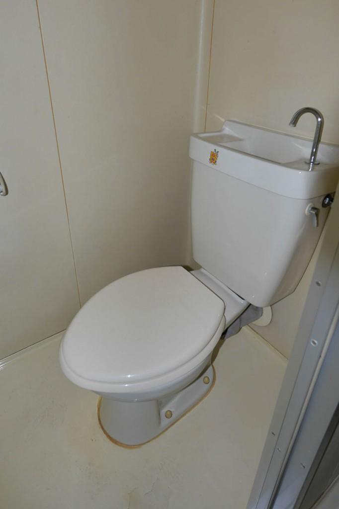 シティマンション国富 リノベーション前 トイレ
