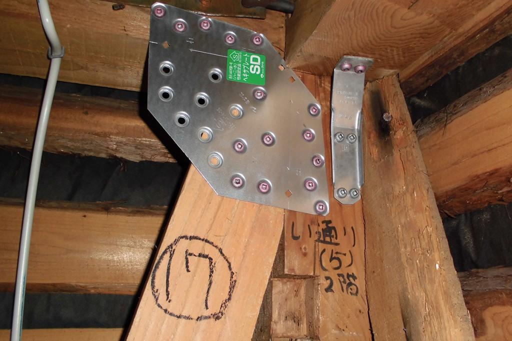 耐震補強で進化した家 case2 耐震補強リノベーション耐震補強01