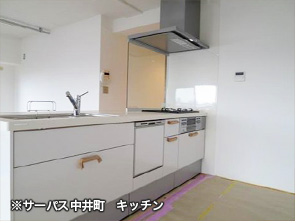 「サーパス中井町」マンションリノベーション完成 キッチン