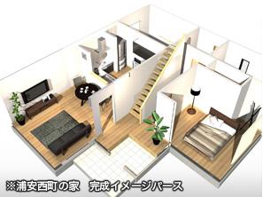 「浦安西町の家」リノベーション完成写真