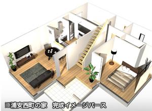 浦安西町の家完成イメージ